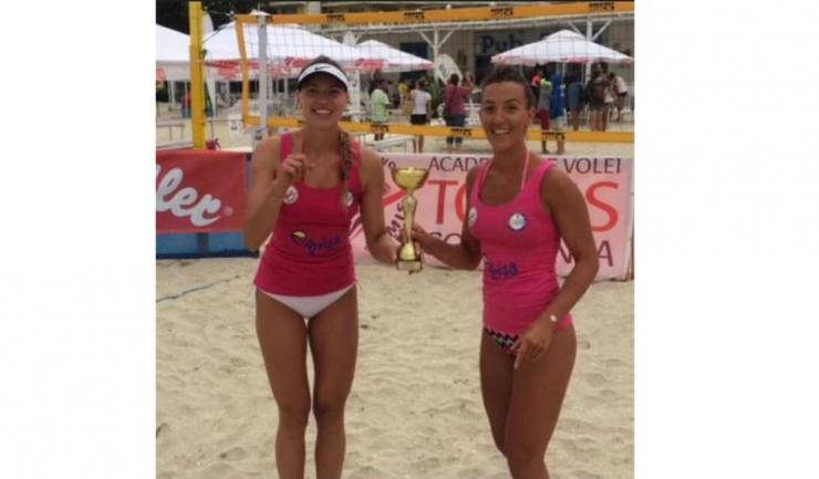 Adriana Vîlcu și Marina Cojocaru au câștigat Briza Open 2017