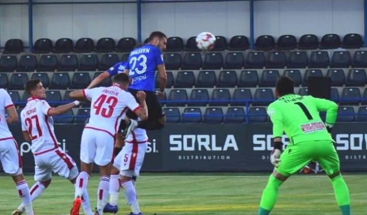 Golul marcat cu capul de Virgil Ghiţă a adus trei puncte importante în contul Viitorului