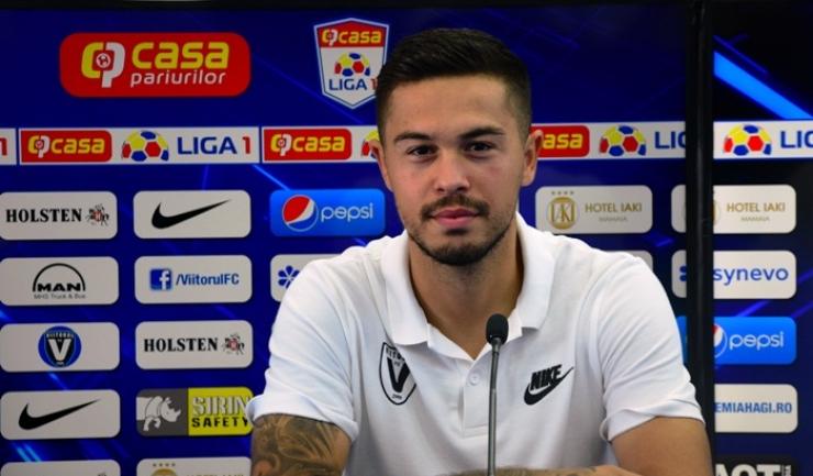 """Gabriel  Iancu: """"E momentul să câştigăm cele trei puncte"""""""