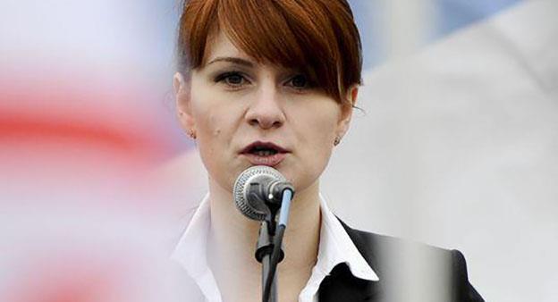 Agentul rus dovedit Maria Butina