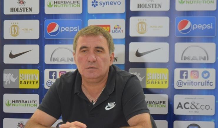 """Gheorghe Hagi, manager tehnic Viitorul: """"Trebuie să găsim cheia succesului"""""""