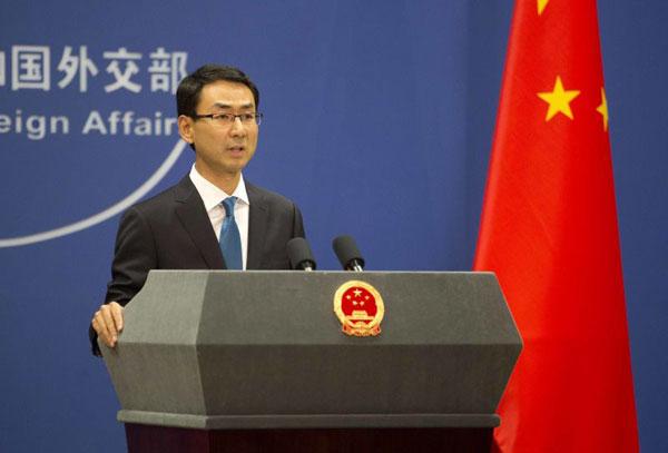 Geng Shuang, purtătorul de cuvânt al Ministerului chinez de Externe