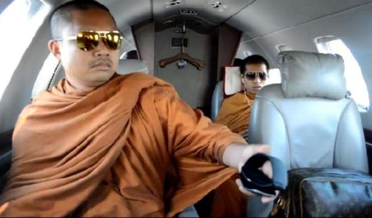 Luang Pu Nenkham