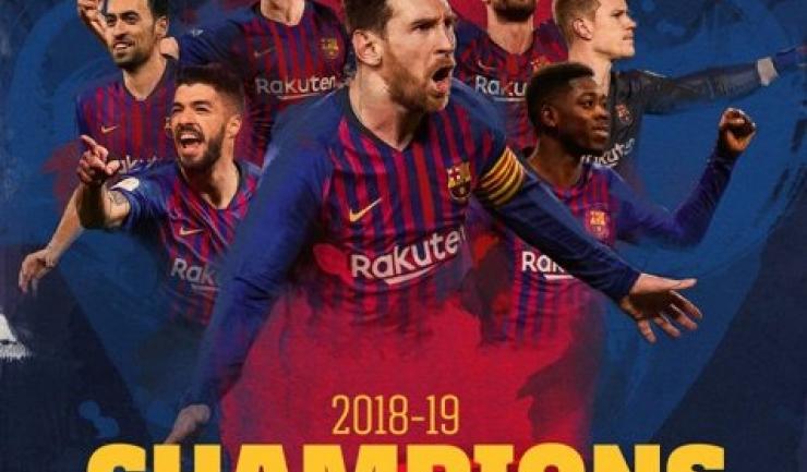 Sursa foto: Facebook FC Barcelona