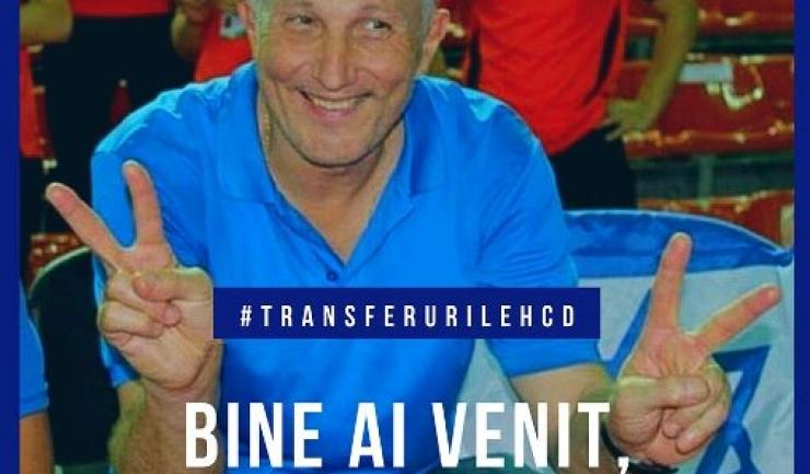 Sursa foto: Facebook HC Dobrogea Sud Constanta