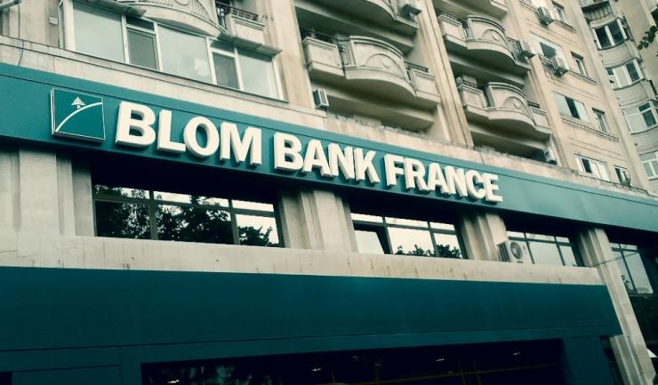 Unul dintre cei mai mari jucători din imobiliare, Practic București, ia un credit de 405.000 euro de la cea mai mică bancă autohtonă - Blom Bank