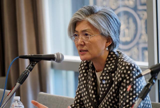 Ministrul de externe sud-coreean Kang Kyung-wha