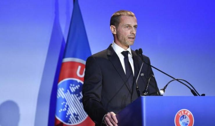 """Aleksander Ceferin, preşedintele UEFA: """"Reprogramarea EURO 2020 are un mare preţ"""" (sursa foto: www.uefa.com)"""