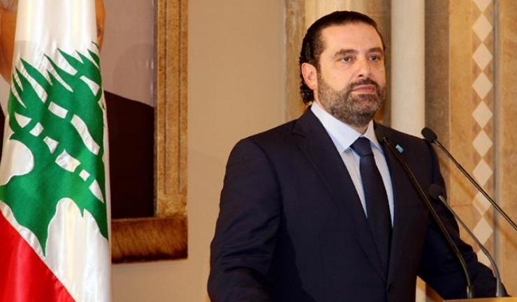 """Premierul libanez, Saad Hariri: """"Găzduim un milion și jumătate de refugiați sirieni și avem obligația umanitară și morală să îi ajutăm pe acești oameni"""""""