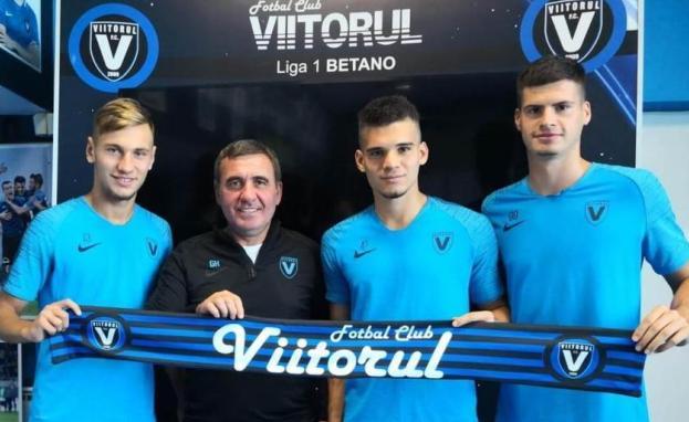 Denis Drăguș, managerul tehnic Gheorghe Hagi, Ianis Hagi şi Tudor Băluță vor să obţină rezultate cât mai bune cu Viitorul în acest sezon (sursa foto: fcviitorul.ro)