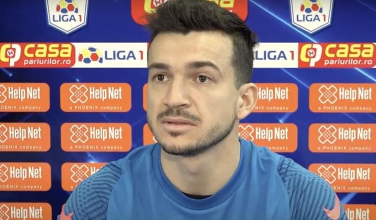 Cosmin Matei, FC Viitorul