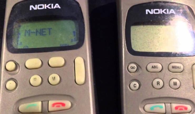 Strămoşul Nokia 2010, fără taste!