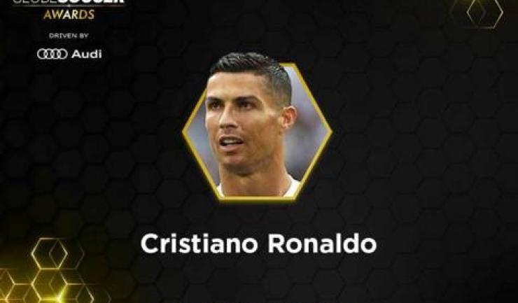 """Portughezul Cristiano Ronaldo a fost desemnat cel mai bun fotbalist al anului 2018 la Gala """"Globe Soccer Awards"""" (sursa foto: Facebook Globe Soccer)"""