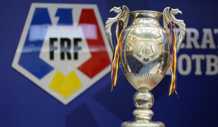 Sursa foto: www.frf.ro