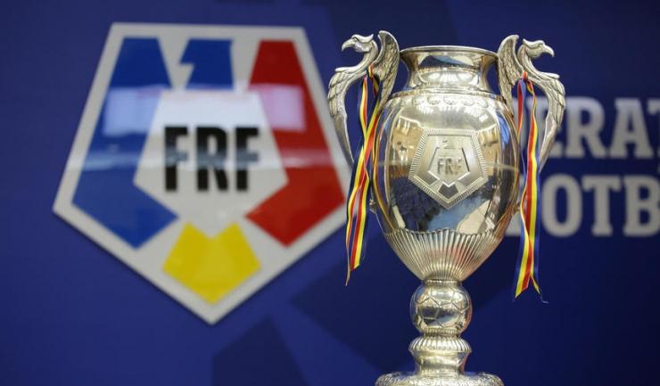 Golul care a adus trofeul în tabăra FCSB-ului a fost înscris de Dennis Man (sursa foto: www.frf.ro)