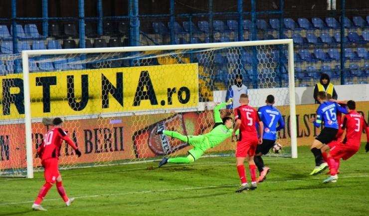 Astra Giurgiu nu a avut câştig de cauză la TAS