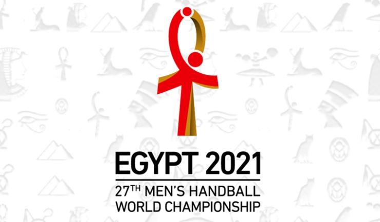 Sursa foto: Facebook Egypt 2021 Men's Handball World Championship