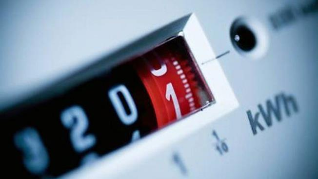 ANRE are, pe site, un comparator de prețuri la energie, în condițiile liberalizării complete a pieței electricității