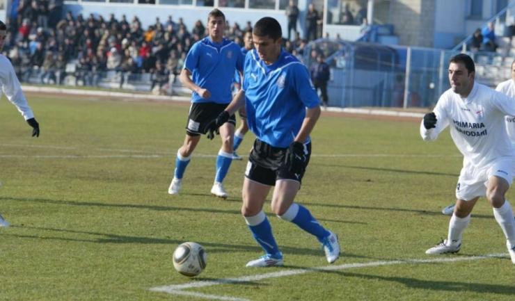 Vlad Rusu s-a întors la FC Viitorul după un an şi jumătate