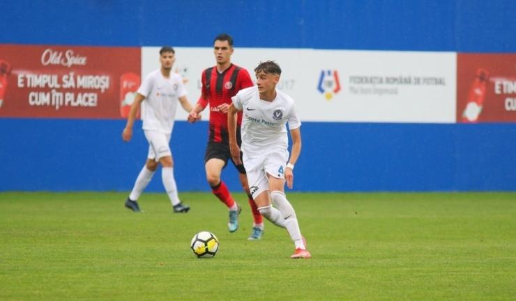Foto: facebook, FC Viitorul