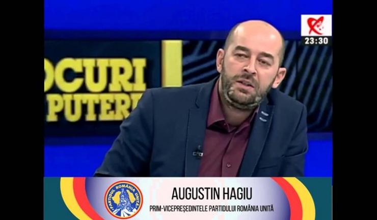 Augustin Hagiu