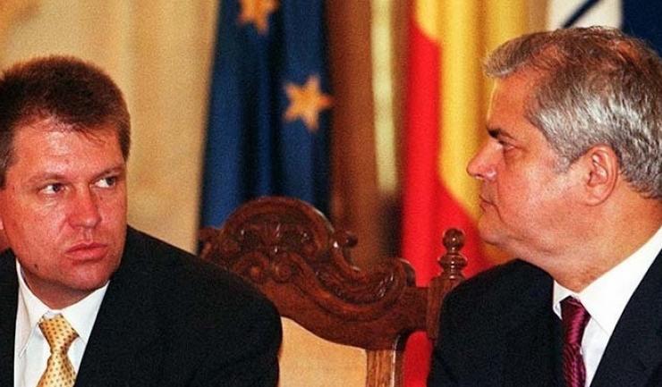 În 2002, Klaus Iohannis se angaja să susțină total programul de guvernare al Cabinetului Năstase. În 2009, era propus premier de PSD-ul condus de Mircea Gioană...