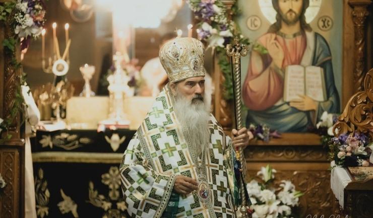 Foto: facebook, ArhiepiscopiaTomisului