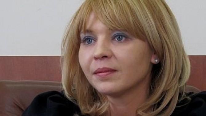 Judecător Alina Nicoleta Ghica