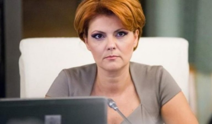 """Lia Olguța Vasilescu: """"În prezent mai sunt 7.000 de veterani de război şi peste 50.000 de văduve de veterani de război"""""""