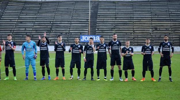 CS Medgidia a pierdut fără drept de apel în faţa liderului (sursa foto: Facebook Clubul Sportiv Medgidia)