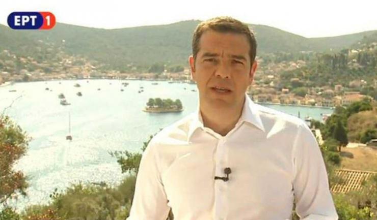 """Premierul Greciei, Alexis Tsipras: """"O zi istorică (...), cea a sfârşitului politicilor de austeritate şi a recesiunii"""""""