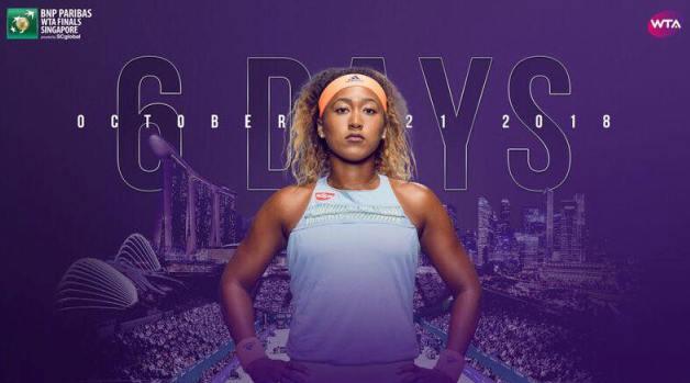 Naomi Osaka a fost obligată să se retragă din cauza unei accidentări (sursa foto: Facebook WTA)
