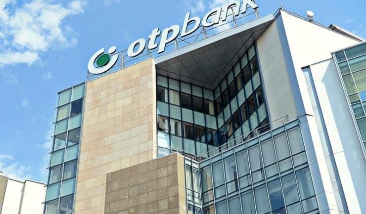 OTP analizează aspectele juridice ale scrisorii BNR, care i-a refuzat achiziția Băncii Românești