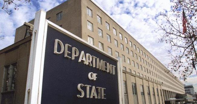 Image result for Raportul Departamentului de Stat al SUA