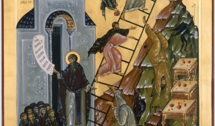Scara Sfântului Cuvios Ioan Scărarul