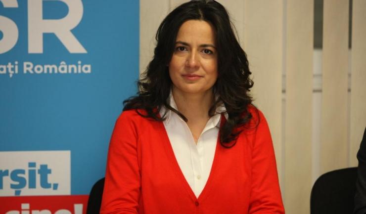 Nicoleta-Ramona Dinu