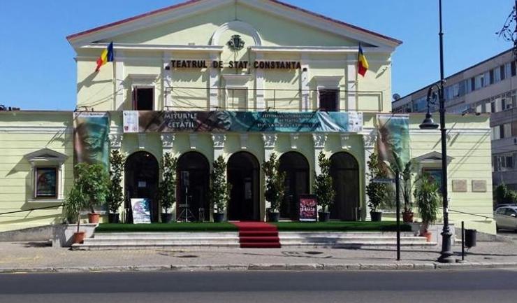 Sursa - Teatrul de stat