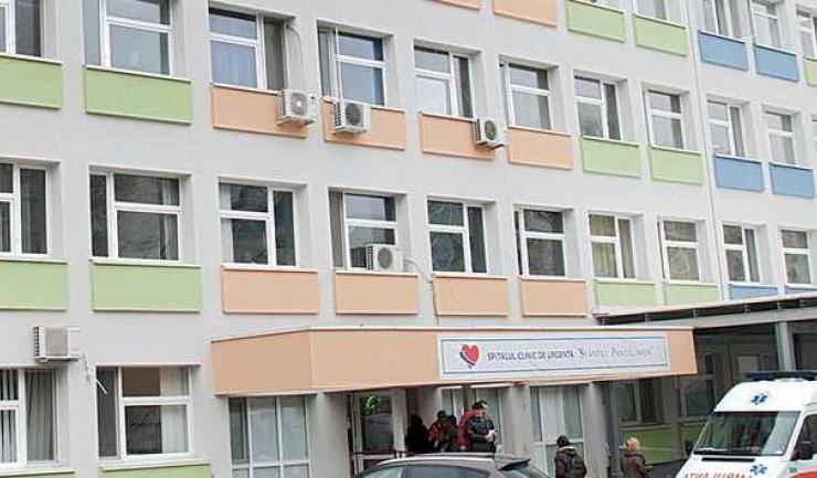 Spitalul Sf.Pantelimon - București