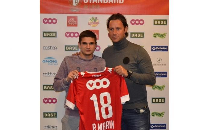 Răzvan Marin va purta la Standard Liege tricoul cu numărul 18