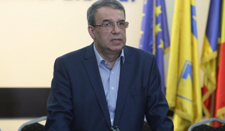 Vergil Chițac
