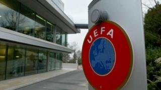 Limită de mandat pentru președintele UEFA și membrii Comitetului Executiv