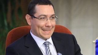 Cererea privind excluderea lui Victor Ponta din avocatură se va discuta pe 23 august