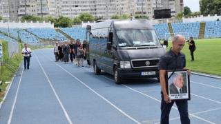 Dumitru Mihăilescu a fost condus pe ultimul drum
