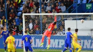 Tineretul vrea să sărbătorească la Ploiești calificarea la EURO 2019