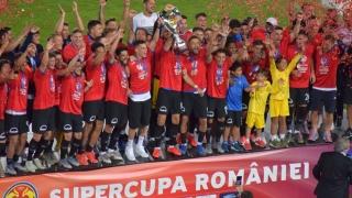 2019, anul trofeelor pentru FC Viitorul