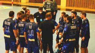 Prima înfrângere pentru HC Dobrogea Sud în campionat
