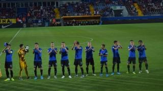 Cel mai bun start de sezon în Liga 1 pentru FC Viitorul
