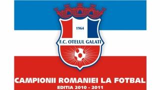 """10.000 euro pentru marca """"Oţelul Galaţi 1964"""", palmaresul şi trofeele fostei campioane a României"""