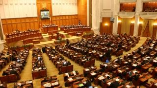 Iată lista aleșilor care vor intra în Parlament în următoarea legislatură
