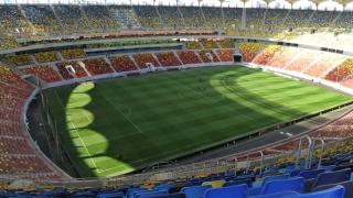 Arena Națională va fi redeschisă